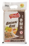 Thai Hom Mali Brown Jasmine Rice 2.5kg