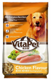 Dog Food - Chicken 7kg