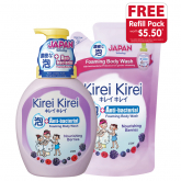 Anti-bacterial Foaming Body Wash - Berries 900ml + Free Refill 600ml