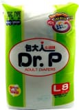 Adult Diaper Basic Type-L 8s