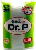 Adult Diaper Basic Type-L 8s