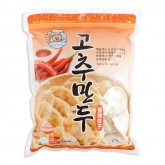 Spicy Vegetable Dumpling 675g