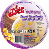 Yam Paste W/ Gingko Nut 250g