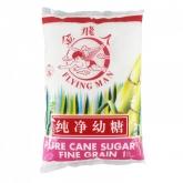 Fine Grain Sugar 1kg