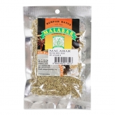 Fennel Seeds 70g