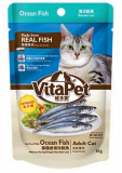 Cat Food Pouch - Ocean Fish 85g