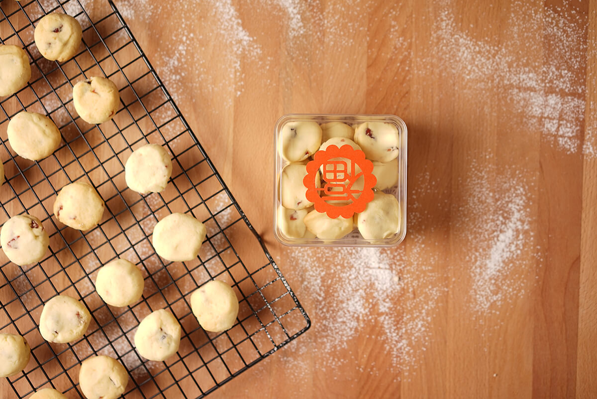 Cookies To Make This Chinese New Year 2020 - Bakkwa shortbread cookies | Giant