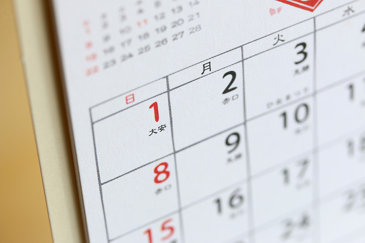 Important dates in the CNY 2020 calendar