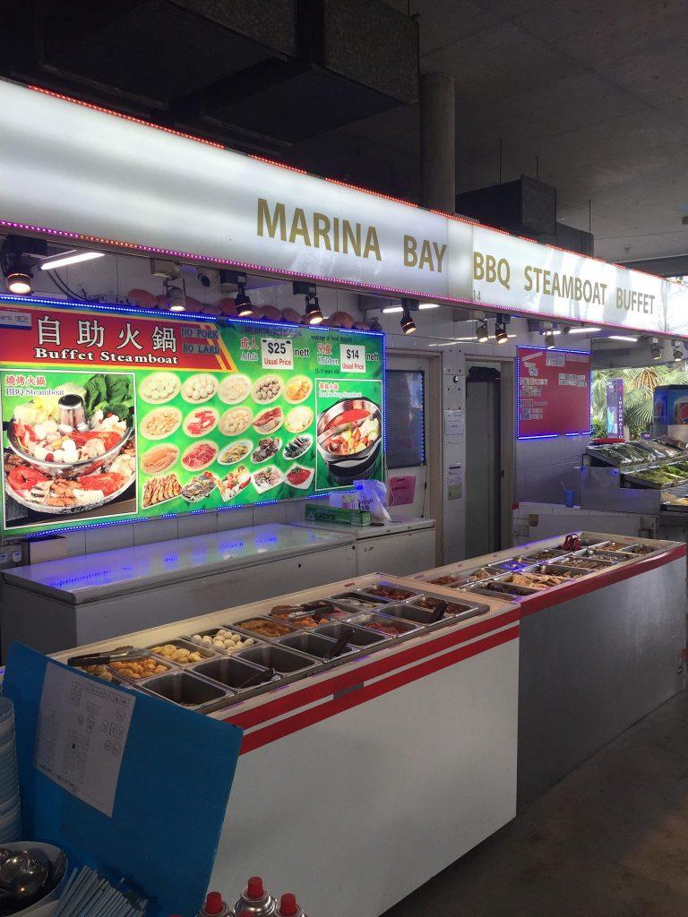 halal bbq - marina bay bbq